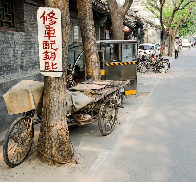 Beijing. Hutongs. Alley view